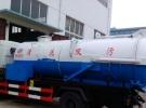 拉萨8方清洗吸污车价格1年0.1万公里8.99万