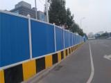 山西晋城市政围挡 施工围挡 铁皮围挡彩钢围挡板
