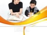 重点在职一线初中英语老师帮您孩子成绩快速提升