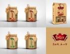 宿州高端品牌产品包装设计 首选网新科技