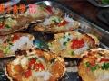 海鲜烧烤,自助烧烤加盟 烧烤培训班 学烧烤技术