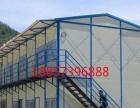 专业安装工地临时活动板房
