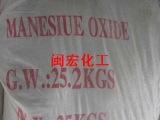 长沙市闽宏化工有限公司供应优质工业氧化镁 85%含量