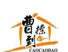 郑州专业配送职工餐 工作餐 会议餐 快餐 团体餐