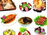 喀什各種美食加盟任你選