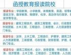 2016年广西函授报名学制2.5学年