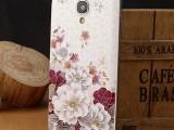 新款三星S4原装拆后盖保护套 I9500花卉手机壳 i9508立
