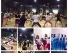 东莞桥头哪儿有学舞蹈的学校哪儿有成人舞蹈培训班