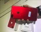 杭州学生买iphone7红色分期付款在哪可以办理