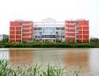 上海金桥学院招收初中应届毕业生2+4高本贯通
