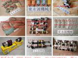 长安肯岳亚超负荷,日本摩擦片-360图片