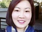 耐心智慧的美女汉语教师教您地道中文