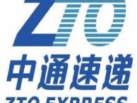 郑州圆通中通快递行李电脑自行车免费上门收件电话