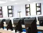 芜湖学电脑,芜湖学电脑培训,芜湖学电脑一般工资多少