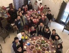 郑州社团活动好地方loft聚会轰趴馆