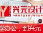 靖江学电脑去哪里好 靖江学WORD软件 靖江电脑学校