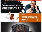广州办公软件安装英文系统WIN7/8/10系统win2008