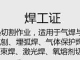 考个上海的电工上岗证钱-办理电工上岗证上海低压电工证