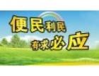 欢迎进入~郑州乐华电视(各点)售后服务维修乐华网站电话