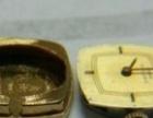 端士名原装一类芝柏女表,半自动机械,出售价300