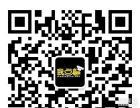 餐饮微信点餐平台加盟 酒店 投资金额 1-5万元