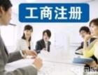 十三年安诚财务胡映男代理长沙市区县镇注册变更记账报税一条龙