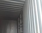 6.8米6缸天锦厢式货车