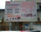 广元专业批发零售厨房电器招商加盟