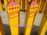 重庆标志桩厂家