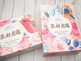 中秋月饼毛巾公司企业员工福利创意实用活动礼品 月饼香皂