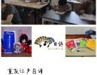 重慶日語培訓 江戶日語 小班教學 留學老師任教