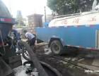 顺德北滘专业抽化粪池抽油池价格优惠