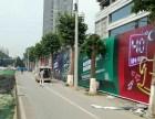 大型钢结构/大型户外广告字/地产围挡广告/看房通道包装