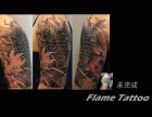 赤炎刺青 Flame Tattoo