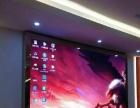 武威市LED显示屏供应商 LED显示屏模组供应