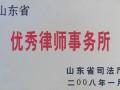 潍坊律师交通事故律师专家李志平