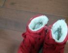女童棉皮鞋