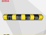 【厂家直销】反光橡胶护角条护墙角 DW-