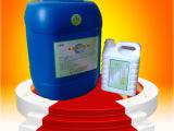 2%二氧化氯~20%浓度专业消毒剂订制加工