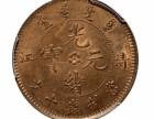 北京拍卖公司征集珍贵的古玩古董古钱币