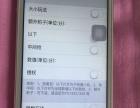 苹果5行货16g微信红包外挂