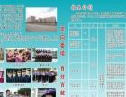 石家庄冀广铁路职业技能培训学校
