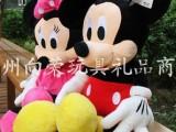 批发供应正版 迪士尼毛绒玩具公仔 米奇米妮情侣婚庆款公仔娃娃