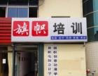 潍坊学网站建设较好的学校旗帜培训学校