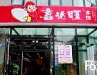 山东水饺加盟连锁店 10年匠造 实惠更美味