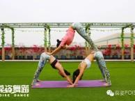 poise专业舞蹈培训短期速成