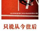 望京实体会计做账公司专业记账报税