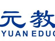 靖江英语培训在哪里 靖江英语培训哪家好 靖江上元