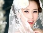 婚礼跟妆化妆师