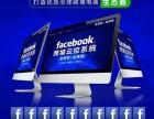 Facebook群控系统精准引流自动加人